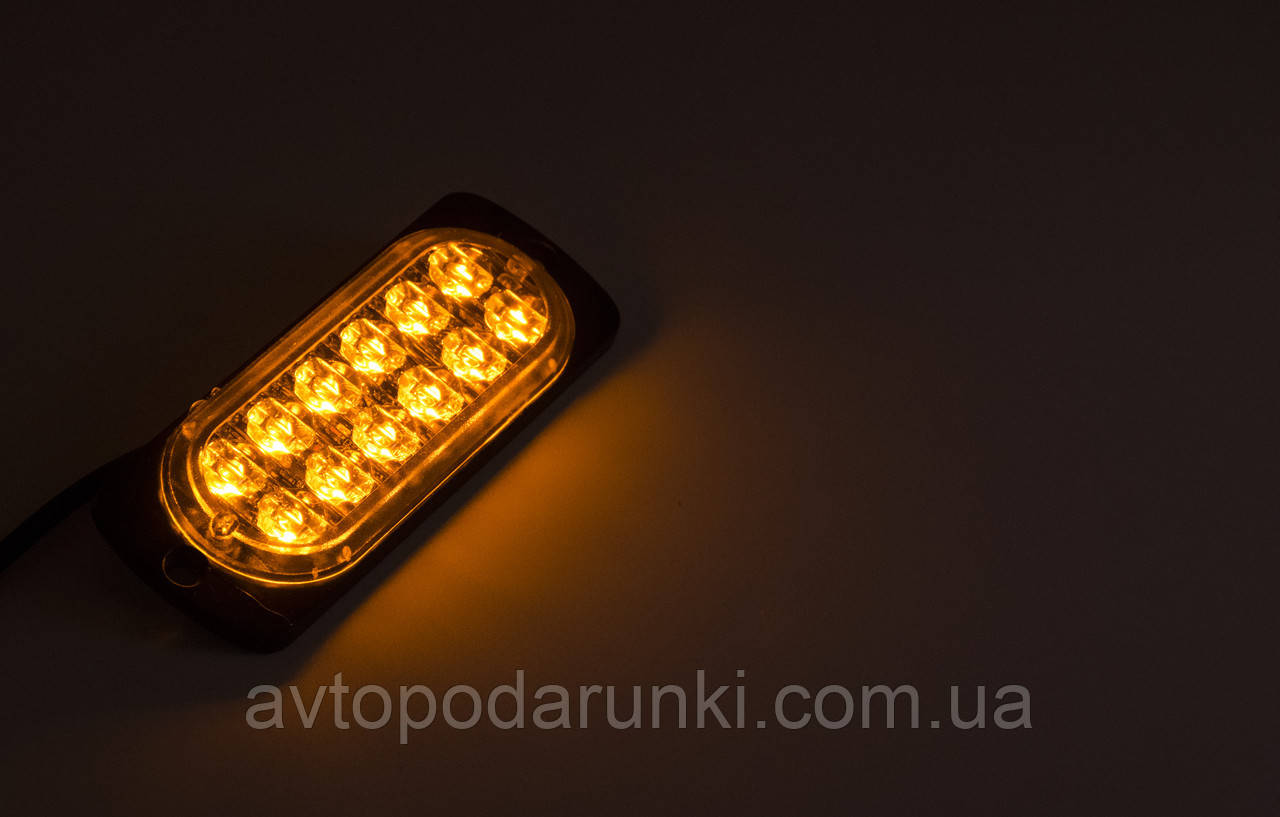Сигнальные LED WARNING LIGHT/12LED/18-Режимов/Желтый/10v-30v