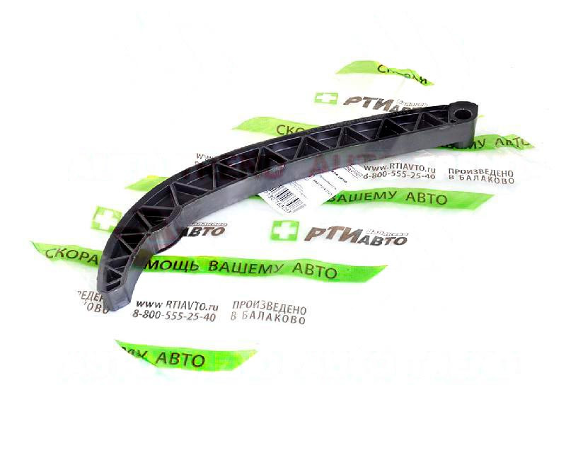 Башмак натяжителя цепи ВАЗ 21214, 2123 (РТИАвто). 21214-1006090 (07327)