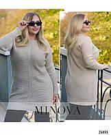 Вязаное платье-туника прямого кроя