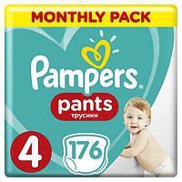 PAMPERS Детские подгузники-трусики Pants Maxi (9-15 кг) Мега Упаковка 176