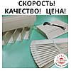 Розкрій пластику Одеса, фото 7