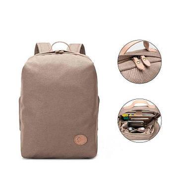 Универсальный рюкзак для парней