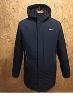 Мужская весенняя, демисезонная куртка больших размеров р-48, 50, 52, 54, 56, 58 ,60 Синяя