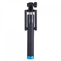 Телескопический монопод для селфи Locust S018 Bluetooth Черный (hub_zIvS63261) КОД: hub_zIvS63261