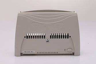 Ионизатор очиститель воздуха Супер Плюс ЭКО-С серый