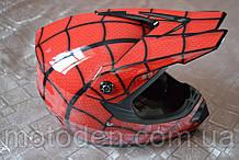 """Бюджетный кроссовый шлем """"Spider-Man"""" в комплекте с маской. Размер М."""