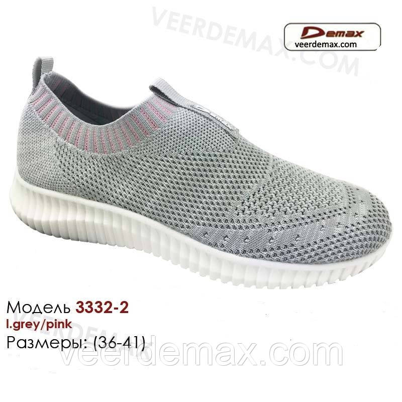 Кросівки жіночі сітка Demax літні колір - світло-сірий / рожевий