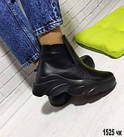 Демисезонные женские ботиночки