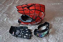 """Бюджетный кроссовый шлем """"Spider-Man"""" в комплекте с маской и перчатками. Размер S."""