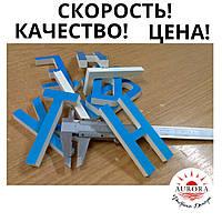 Порезка пластика Одесса, фото 1