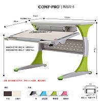 Детский стол растущий Harvard Comf-Pro KD-333 Green с кабинетом TIK