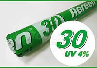 Агроволокно 15,8м х 100м 30г/кв.м Agreen белое, защита УФ-4 ОРИГИНАЛ
