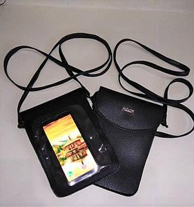 Жіночий сумка клатч стильний сумка для через плече сумка для мобільного телефону тільки ОПТ