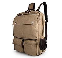 Рюкзак мужской тканевый молодежный