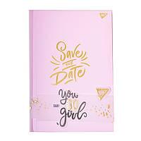 """Блокнот-мотиватор YES """"Save the date"""" серії """"You GO girl"""", 140 х 210 мм, 152 л."""