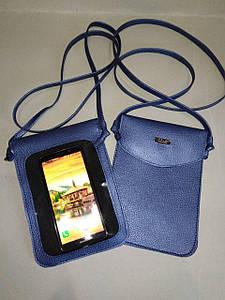 Женский клатч сумка стильный сумка для через плечо сумка для мобильного телефона только ОПТ