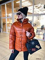 Женская дутая куртка из эко кожи 1540 Ол, фото 1