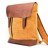 Качественный городской рюкзак микс ткани канваc и кожи