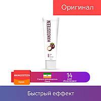 75 мл. Крем MANGOSTEEN - эффективное средство от растяжек №1