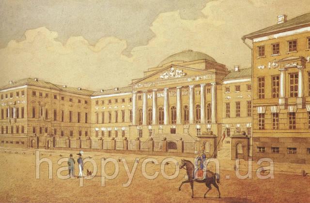 Первый университет в Российской империи