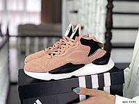 Кроссовки женские Adidas Y-3 Kaiwa замшевые,пудра