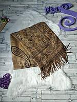 Шарф платок палантин женский с люрексовой нитью и бахромой