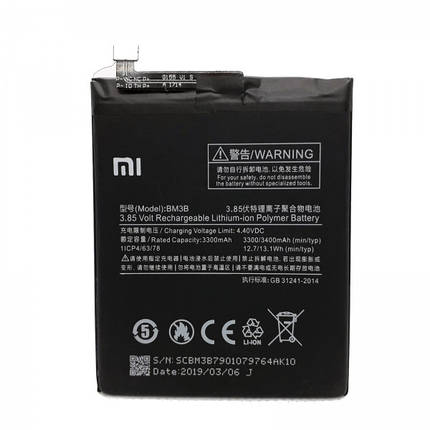 Аккумулятор Xiaomi BM3B для Mi Mix 2, Mi Mix 2s 3400 мА*ч (T117701), фото 2