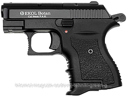 Пистолет стартовый Ekol Botan (черный) оригинал