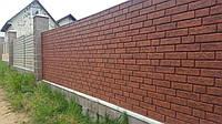 ОПТ - Фасадная панель под кирпич для забора Ю-ПЛАСТ Stone-House Кирпич Красный (0,695 м2)