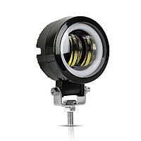 Противотуманная LED фара с ангельскими глазками 100mm 20W 1500lm (1шт)