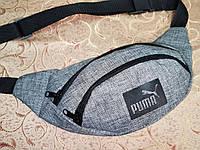 Сумка на пояс PUMA ткань мессенджер pvc спортивные барсетки сумка бананка только опт, фото 1