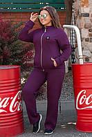 Спортивный костюм женский большого размера трикотажный Марсаловый