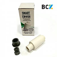 Сифон SMART для кондиционеров для монтажа установки кондиционера для конденсата дренаж