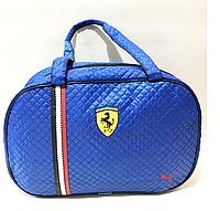 Брендовые стёганные сумки Ferrari&Puma (СИНИЙ)28*45см