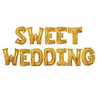 Фольгированная надпись 17' Китай Sweet Wedding золото, 42 см