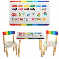 Столик Bambi 501-22 Rainbow (501)