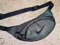 Сумка на пояс NIKE ткань мессенджер pvc спортивные барсетки сумка бананка только опт, фото 1