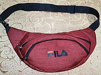 Сумка на пояс FILA ткань мессенджер pvc спортивные барсетки сумка бананка только опт, фото 1