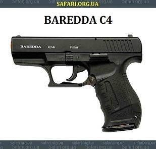 Стартовый пистолет Baredda C4 (Black)