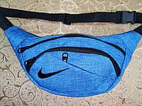 Сумка на пояс NIKE  Унисекс мессенджер ткань/Спортивные барсетки бананка опт, фото 1