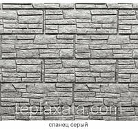 Фасадная панель под песчаник для забора Ю-ПЛАСТ Stone-House Сланец Светло-серый (0,45 м2)