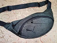 Сумка на пояс PUMA Унисекс мессенджер ткань/Спортивные барсетки бананка опт, фото 1