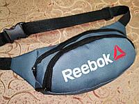 Сумка на пояс REEBOK новый/Спортивные барсетки сумка женский и мужские пояс Бананка только оптом, фото 1
