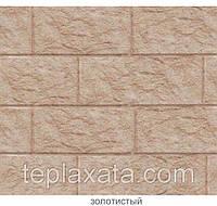 Фасадная панель под камень для забора Ю-ПЛАСТ Stone-House Камень Золотистый (0,68 м2)