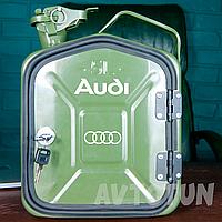 """Канистра-бар 5 л """"Audi"""". Топ начинка. Нанесем любую надпись. Минибар из канистры."""