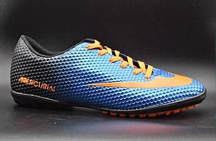 Футзалки мужские бампы обувь для футбола 44 размер
