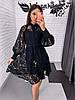 Женское нарядное платье из кружева на пуговицах 42-44 р, фото 6