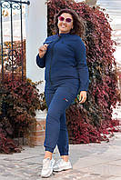 Костюм брючный женский синего цвета