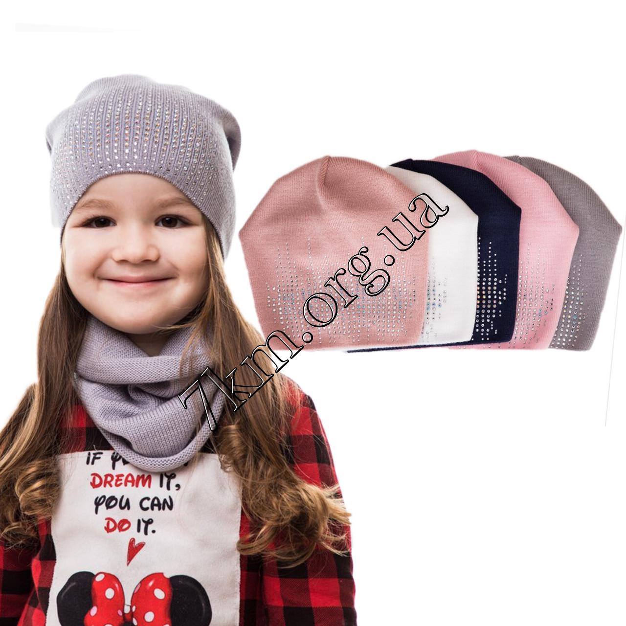 Шапка детская вязка для девочек 46-50 р. Украина Оптом DV118