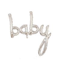 Фольгированная надпись 40' Китай Baby серебро в упаковке, 100 см